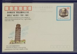 Italia The Learning Tower Of Pisa,China 1991 400th Anni. Of Discovery By Galileo Commemmorative Pre-stamped Card - Famous People