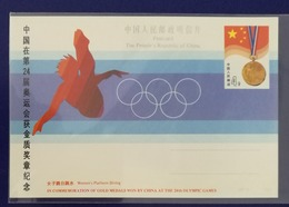 Women's Platform Diving,China 1988 JP15 Gold Medal Won In 24th Seoul Olympic Games Pre-stamped Card - Diving