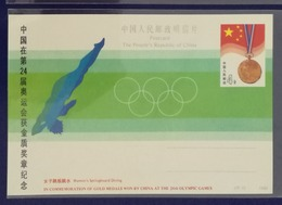 Women's Springboard Diving,China 1988 JP15 Gold Medal Won In 24th Seoul Olympic Games Pre-stamped Card - Diving