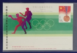 Men's Table Tennis Doubles,China 1988 JP15 Gold Medal Won In 24th Seoul Olympic Games Pre-stamped Card - Table Tennis