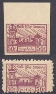 POLONIA, Occup. Lituania Centrale - 1920 - Lotto Composto Da 2 Valori Nuovi MNH: Yvert Servizio 1, Con E Senza Dentelli - 1919-1939 République