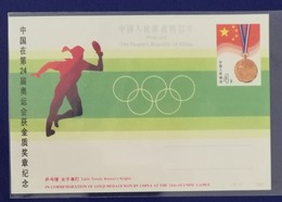 Women's Table Tennis Single,China 1988 JP15 Gold Medal Won In 24th Seoul Olympic Games Pre-stamped Card - Table Tennis
