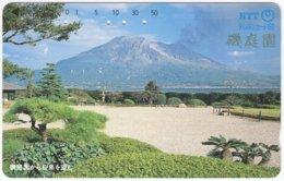 JAPAN K-700 Magnetic NTT [390-229] - Landscape, Volcano - Used - Japan