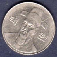 South Korea   COREA DEL SUD 100 Won, 2001 - Corée Du Sud