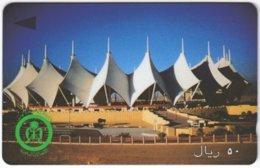 SAUDI ARABIA A-105 Magnetic Telecom - Architecture, Building - SAUDE - Used - Saudi-Arabien