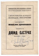 1956 YUGOSLAVIA, BELGRADE, JUDAICA, CONCERT PROGRAM, DAVID OISTRAKH, RUSSIAN VIOLINIST, AUTOGRAPH, BELGRADE FILHARMONIA - Programmes