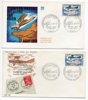 FDC France 1968 - 1ère Liaison Postale Par Avion - YT 1565 - 17/8/1968 Saint Nazaire Et Paris - FDC