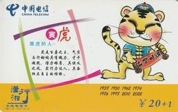 CHINA. FAUNA. TIGERS - TIGRES. HNT-CZ-122(12-3). (754). - Tarjetas Telefónicas
