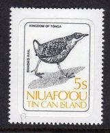 TONGA NIUAFO'OU - 1983 5S BANDED RAIL BIRD STAMP SELF-ADHESIVE ON BACKING PAPER FINE MNH ** SG 30 - Tonga (1970-...)