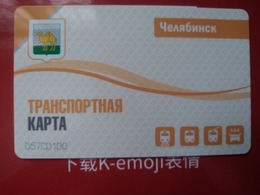 Russia Transport Cards,  (1pcs) - Russie