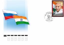 Russia 2019 150 Years Since Mahatma Gandhi Was Born FDC MNH** - 1992-.... Federación