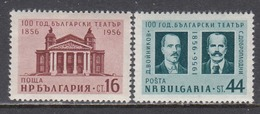 Bulgaria 1956 - 100 Years Of Bulgarian National Theater, Mi-Nr. 1005/06, MNH** - Unused Stamps