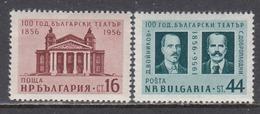 Bulgaria 1956 - 100 Years Of Bulgarian National Theater, Mi-Nr. 1005/06, MNH** - 1945-59 Volksrepublik