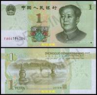 China 1 Yuan/RMB, (2019), Hybrid, FA 1st Prefix, UNC - China
