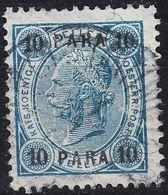 ÖSTERREICH AUSTRIA [Levante] MiNr 0043 ( O/used ) - Oriente Austriaco