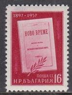 "Bulgaria 1957 -60 Years Magazine ""Novo Vreme"", Mi-Nr. 1015, MNH** - Unused Stamps"