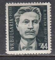 Bulgaria 1957 - 120th Birthday Of Vasil Levski, Mi-Nr. 1030, MNH** - Unused Stamps