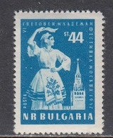 Bulgaria 1957 -World Festival Of Youth, Moscow, Mi-Nr. 1031, MNH** - Unused Stamps