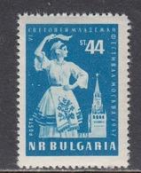 Bulgaria 1957 -World Festival Of Youth, Moscow, Mi-Nr. 1031, MNH** - 1945-59 Volksrepublik