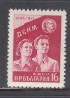 Bulgaria 1957 - 10 Years Democratic Youth Organization, Mi-Nr. 1046, MNH** - Unused Stamps