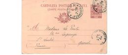 Italie   -  Entier Postal  --  De Rome   -  Pour St Loubès  -  Mars 1906 - 1900-44 Victor Emmanuel III