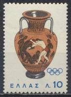 TIMBRE - GRECE - 1964 - NR 841 - NEUF - Neufs