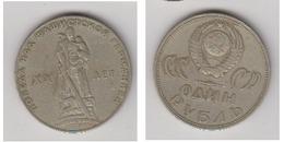 RUSSIA (C.C.C.P.) 1 ROUBLE 1965 XX ANNIVERSARIO 2°GUERRA MONDIALE - Russie
