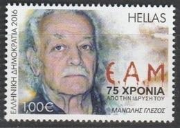 TIMBRE - GRECE - 2016 - NR ? - NEUF - Grèce