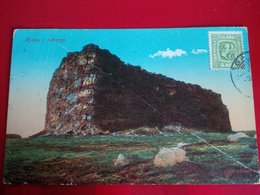 EYJAN I ASBYRGI - Islande