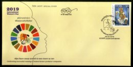 India 2019 Int'al Women's Day Women Farmer Producer Companies Special Cover # 18512 - Organizations
