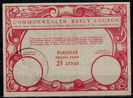 PAKISTAN Co9 2 1/2 ANNAS Commonwealth Reply Coupon Reponse Antwortschein O LAHORE 3.9.59 - Pakistan
