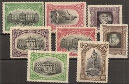 España Edifil FR11/FR18 **/*  Centenario Cervantes  Serie Completa 1916  NL1588 - 1889-1931 Kingdom: Alphonse XIII