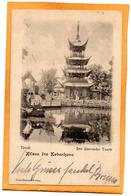 Hilsen Fra Copenhagen Denmark 1902 Postcard - Dänemark