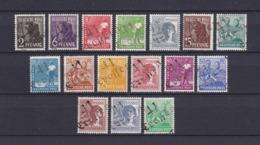 Sowjetische Zone - 1948 - Michel Nr. 166/181 - 100 Euro - Zone Soviétique