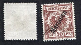 Allemagne, Colonie Allemande, Mariannes, Marianen, N°6A Oblitéré, Qualité Très Beau - Colonie: Mariannes