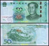 China 10Yuan/RMB, (2019), Hybrid, UNC - Chine