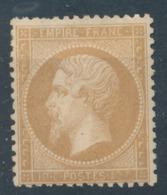N°21 NEUF VARIETE CARTOUCHE EFFACEE SIGNE BRUN. - 1862 Napoleon III