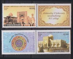 UZBEKISTAN, 2018, MNH, ARCHITECTURE, MAUSOLEUMS,2v+TABS - Other