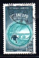 N° 1666 - 1971 - France