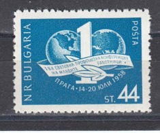 Bulgaria 1958 - International Conference Of Working Youth, Mi-nr. 1074, MNH** - Unused Stamps
