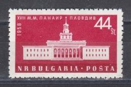 Bulgaria 1958 - International Sample Fair, Plovdiv, Mi-Nr. 1075, MNH** - Unused Stamps