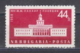 Bulgaria 1958 - International Sample Fair, Plovdiv, Mi-Nr. 1075, MNH** - 1945-59 Volksrepublik