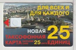 RUSSIE - Sans Puce - Russie