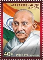 Russia, 2019,  Mahatma Gandhi, 1 Stamp - Ungebraucht