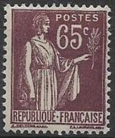 N°284 Neuf ** 1932-33 - Frankreich