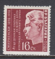 Bulgaria 1958 - Christo Smirnenski, Poete, Mi-Nr. 1093, MNH** - Unused Stamps