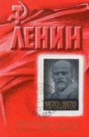 SOWJETUNION 1970 O - 1923-1991 URSS