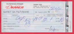 "247994 / 2006 -  BUS , Passenger Coupon , "" KALEYA "" Ltd. , Ticket Billet , SOFIA - TARNOVO , Bulgaria Bulgarie - Europa"