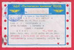 247995 / 2011 - TICKET BILLET RAILWAY One-day Ticket  - SOFIA - RADOMIR  , Bulgaria Bulgarie - Europa