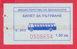 248003 / 2012 - 1.50 Leva -  BUS , Ministry Of Finance , Ticket Billet , Bulgaria Bulgarie Bulgarien - Europa